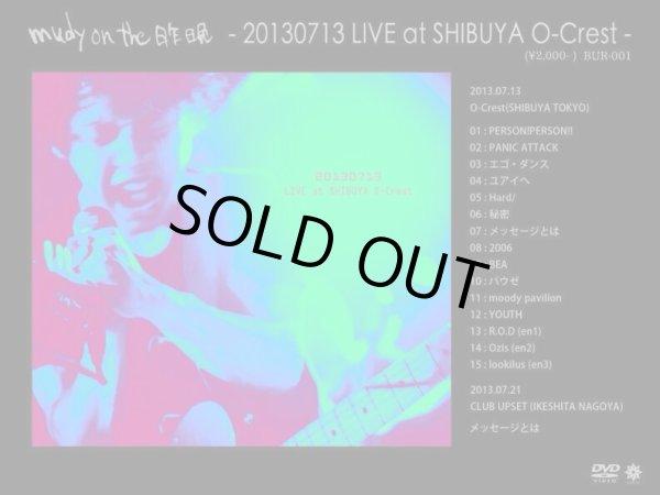 画像1: [DVD]mudy on the 昨晩 - 20130713LIVE at SHIBUYA 0-Crest- (1)