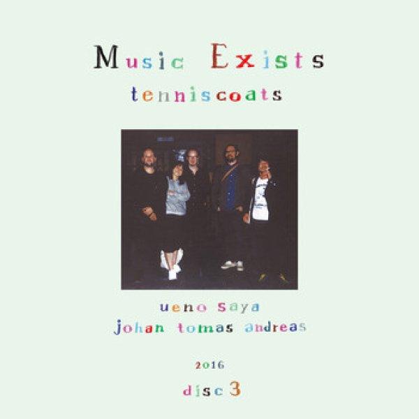 画像1: [LP]Tenniscoats - Music Exists dic3(+MP3) (1)