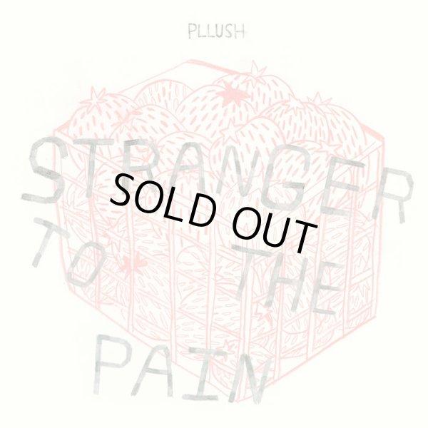 画像1: [CD]Pllush - Stranger to the Pain (1)