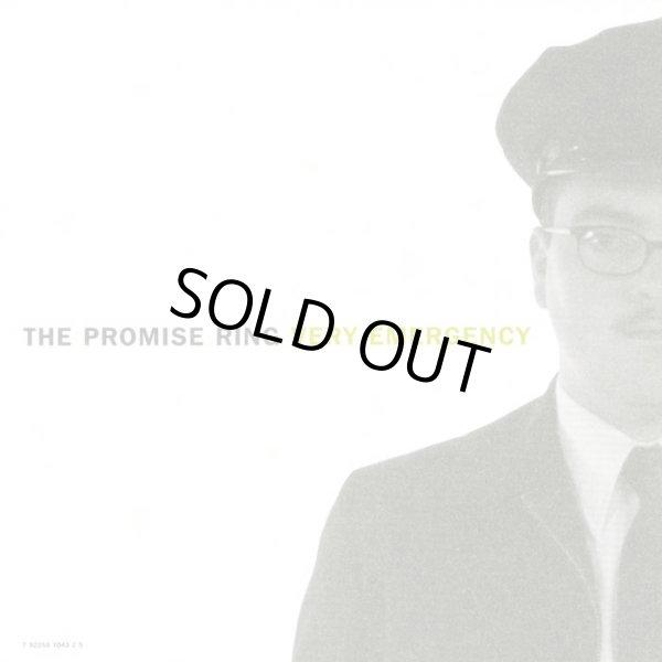 画像1: [LP]The Promise Ring - Very Emergency(+MP3) (1)