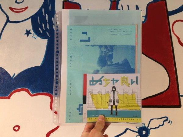 画像1: [BOOK]HOME TEL. PRINT - 岡口房雄 feat.スズキハルカ&ともまつりか (1)