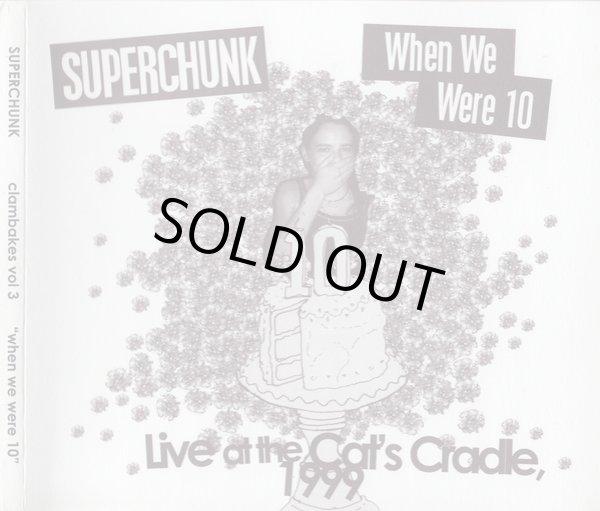 画像1: [CD]Superchunk - The Clambakes Series Volume 3 (1)