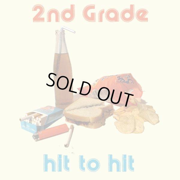 画像1: [CD]2nd Grade - Hit To Hit (1)